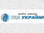 """""""Газ Украины"""" приостанавливает поставку газа предприятиям-должникам"""