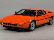В США продают очень редкую BMW (фото)