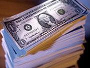 НБУ купив рекордний обсяг валюти на міжбанку (таблиця)