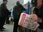 В Україні на 16 млн. працюючих припадає 1,7 млн безробітних