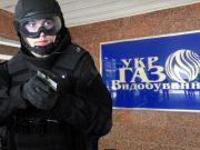 В «Укргазвидобуванні» вважають, що арешт їхніх рахунків - спроба заволодіти коштами