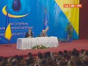 Саміт з енергетичної безпеки
