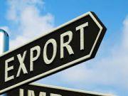 МЕРТ пропонує змінити закон про експортно-кредитне агентство