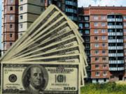 Українцям не варто розраховувати на іпотеку