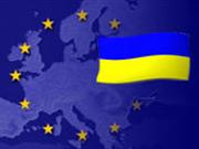 ЕС предоставит средства на энергосбережение в Украине