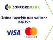 Зміни до тарифних пакетів на випуск та обслуговування елітних банківських платіжних карток