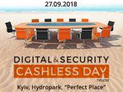 ЕМА проведет в Киеве Digital&Security Cashless Day-2018