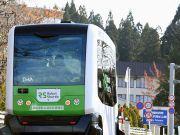 Япония начнет внедрять беспилотники для перевозки пожилых жителей