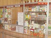 Украинцы становятся жертвами качественного маркетинга фармкомпаний