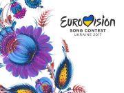 Київ планує заробити на Євробаченні 600 млн гривень