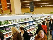 Украинцы в июне улучшили оценку личного материального положения (исследование)