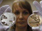 НБУ продаст золотые монеты к 25-летию независимости