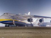 АН-225 перевез рекордный груз в Южной Америке
