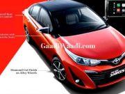 Toyota планує випустити оновлений Yaris