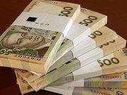 Активи Фонду гарантування вкладів у квітні виросли на 38,8% до 4,6 млрд. гривень