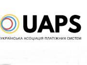 Начала работу Украинская ассоциация платежных систем («УАПС»)