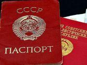 Україна і Литва підписали угоду про облік трудового стажу громадян за радянських часів при нарахуванні пенсій
