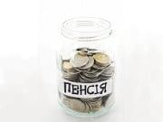 У Мінсоцполітики повідомили, що заважає ввести накопичувальний рівень пенсійної системи