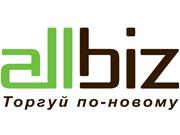 """All.Biz открыл офис в США и планирует выход на рынки Юго-Восточной Азии и Западной Европы - """"Forbes Украина"""""""