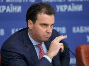 Абромавічус знову пообіцяв скорочення чиновників Мінекономіки - на 30% найближчим часом і на 20% восени