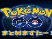 У игры Pokemon Go появятся новые возможности