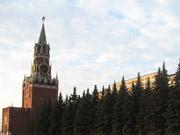 """Fitch подтвердило рейтинги Москвы на уровне """"BBB"""" с позитивным прогнозом"""