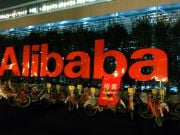 Китайці з високим рейтингом зможуть орендувати електрокар у Alibaba