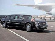 Лимузин Трампа: машина президента США обойдется в 2 миллиона долларов