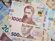 НБУ постепенно будет сворачивать антикризисные монетарные меры