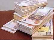 Банки заманивают ставками