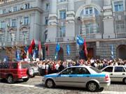 Под стенами ВР собрался многотысячный митинг предпринимателей, протестующих против принятия Налогового кодекса