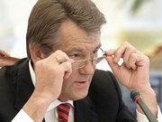 Ющенко: Депутатський імунітет перекреслює будь-яку боротьбу с корупцією