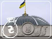 Госбюджет выполнен с профицитом 5,5 миллиарда гривен