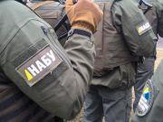 Детективы НАБУ задержали второго фигуранта по делу экс-нардепа партии Яценюка