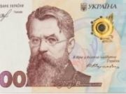 Как определить подлинность новой купюры в 1000 гривен (видео)