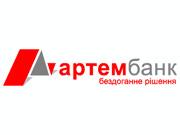 ГПУ розслідує привласнення посадовими особами Артем-банку коштів фінустанови