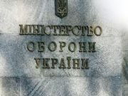 Минобороны подтвердило факт похищения 2 украинских военнослужащих сепаратистами в Луганской области