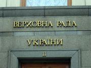 Рада прийняла за основу законопроекти про державну хмару і кібербезпеку