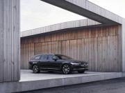 Volvo презентовала обновленные седан и универсалы 90-й серии (фото)