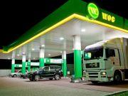 Компанию WOG Ритейл признали банкротом