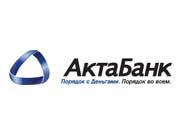 Фонд гарантування вкладів рекомендує НБУ ліквідувати Актабанк