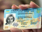 """""""Дуже smart!"""": Аваков повідомив, коли у кожного українця буде ID-паспорт"""