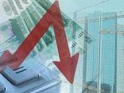 Fitch знизило рейтинги 18 турецьких банків