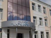«Тарифна» комісія оштрафувала Харківобленерго на 1,7 мільйона