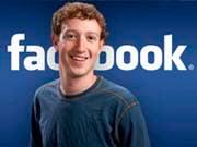 Немцы против Цукерберга: почему в Германии подали в суд на Facebook