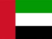 Вызов самолетам: в Арабских Эмиратах запустят первый вакуумный поезд (видео)