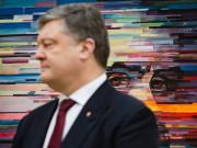 Порошенко розкритикував вимоги МВФ щодо антикорупційного суду