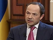 Тигипко: Страна делает ставку на скорейшее подписание соглашения о Зоне свободной торговли с ЕС