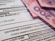 НКРЭКУ оштрафовала компанию за рассылку платежек с рекомендованными суммами платежа