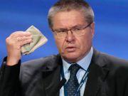 В РФ за взятку задержан министр экономразвития Улюкаев
